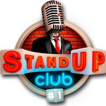 Афиша Stand Up club #1